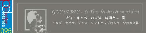 Guy_2nd.jpg
