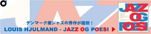 Jazzogpoesi_10_banner.jpg
