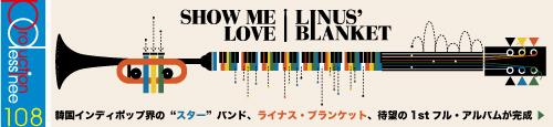 LinusBlanket.jpg
