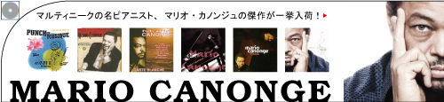 Mario_Canonge_Banner.jpg