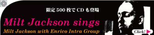 Milt_Jackson_sings_CD.jpg