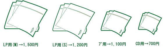Nylon-sleeves_2.jpg