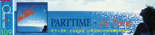 Parttime.jpg