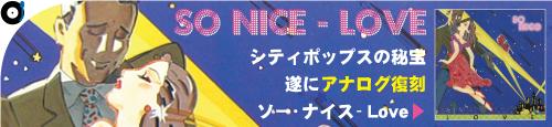 SONICE_Banner.jpg