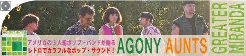 agony-aunts.jpg