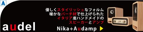 audel_nika_audamp.jpg