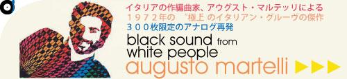augusto_martelli_banner.jpg
