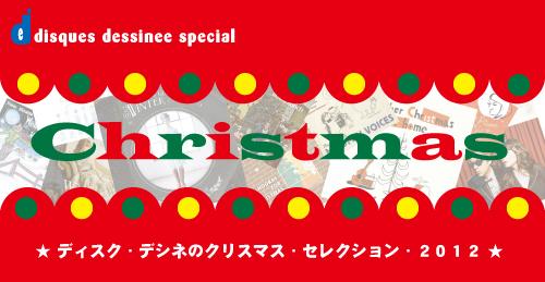 christmas_ku_2.jpg