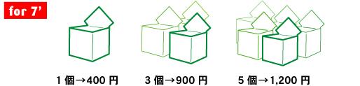 for7_box.jpg