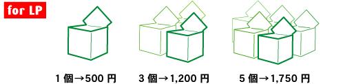 forLP_box.jpg
