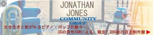 jonathan_jones.jpg
