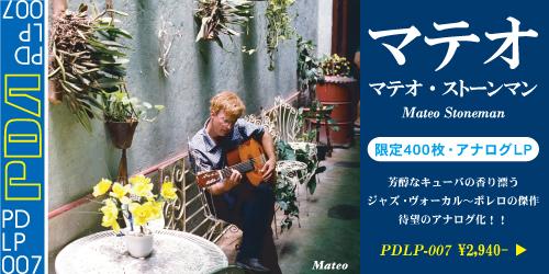 mateo_LP.jpg