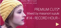 premium-cuts14.jpg