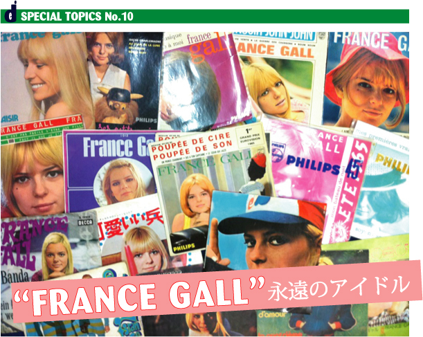 st_10_france_gall.jpg