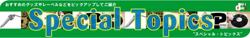 st_title.jpg