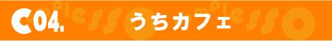 title_4.jpg